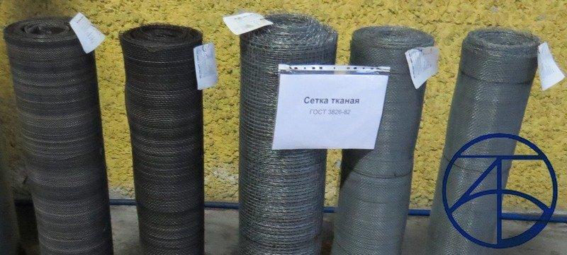 Сетка тканая из нержавейки в Минске